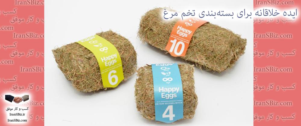 💥 ایده خلاقانه برای بستهبندی تخم مرغ