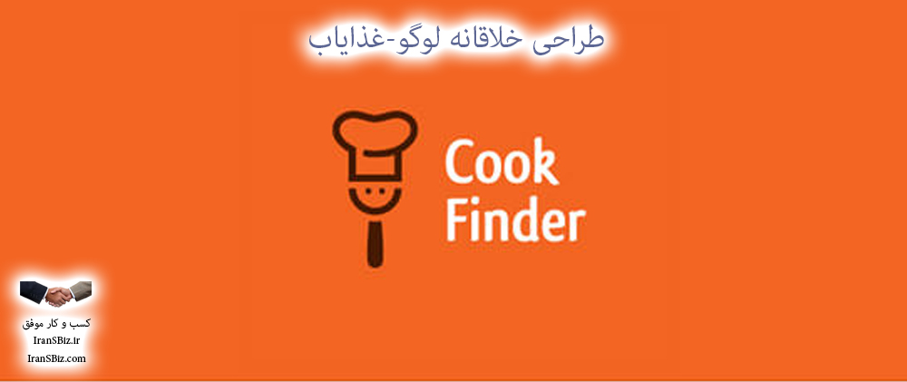 💥 طراحی خلاقانه لوگو-غذایاب