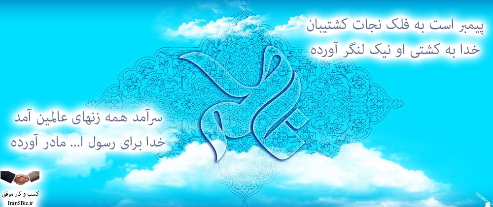 💖 تولد حضرت فاطمه زهرا سلام الله علیها مبارک باد 💖