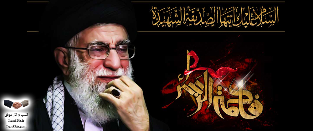 ❤️ غزل در منقبت حضرت زهرا(س)فاطمیه۹۶ -(هرچه دارم من به عالم از دعای فاطمهست)